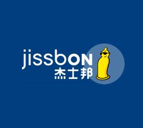 假洋鬼子(4)杰士邦