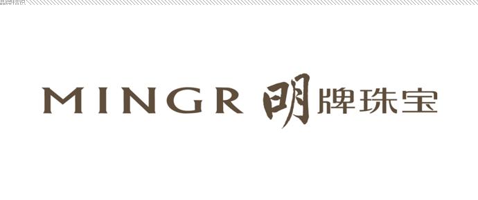 mingr-brand