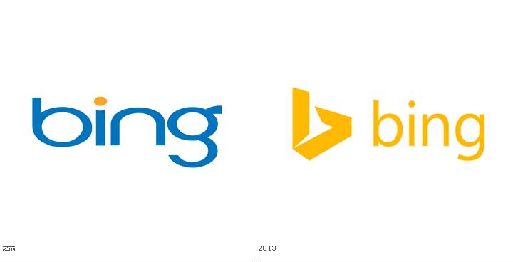 bing get new logo