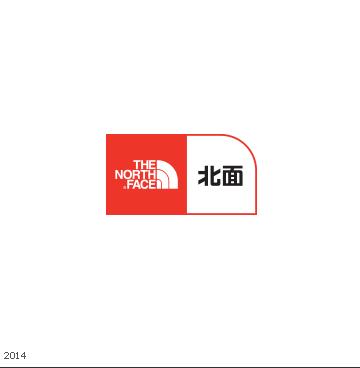 北面 logo