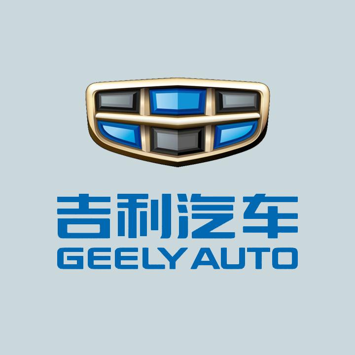 吉利汽车品牌标识