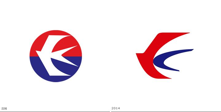东航新logo