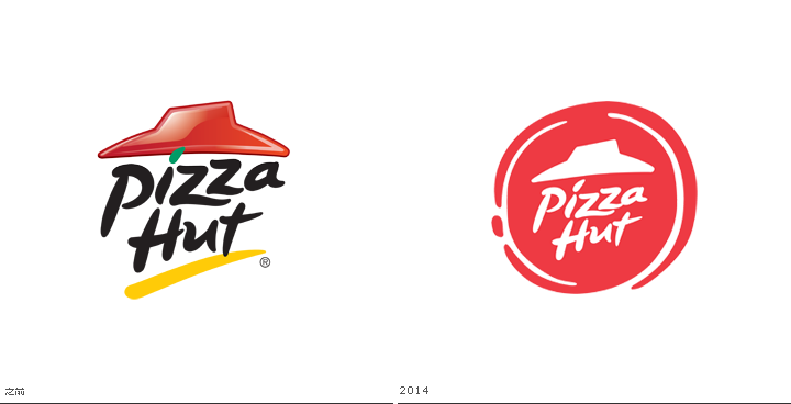 Pizza Hut logo 2014